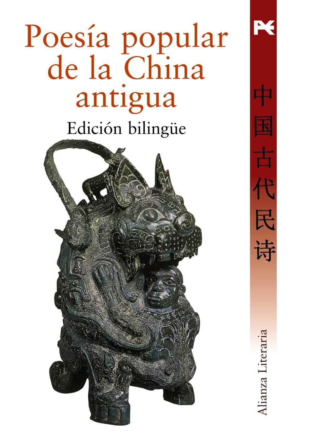 Poesia Popular De La China Antigua por Anonimo