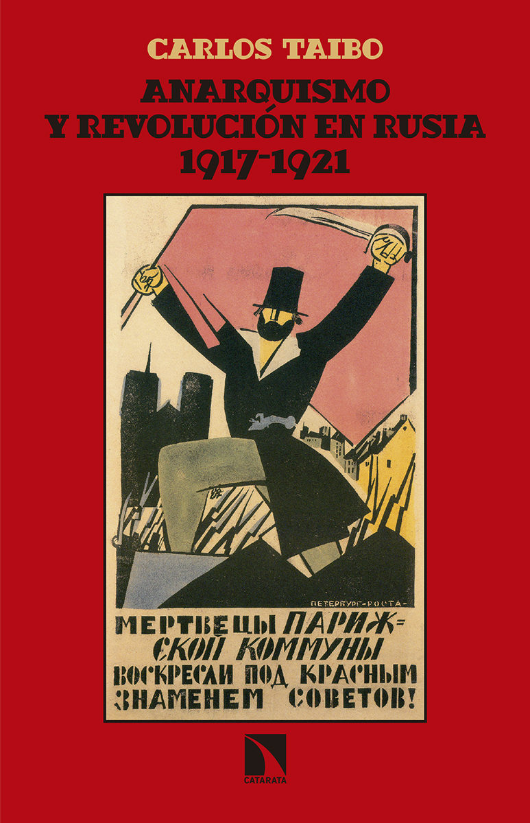 REVOLUCIÓN RUSA. 100 AÑOS.  9788490972809