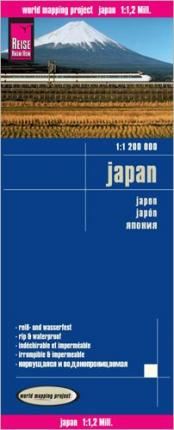 japon mapa de carreteras (1:1200000)-9783831772919