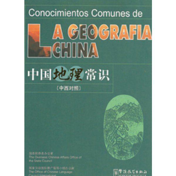 Descargar Gratis PDF Rapidshare «Conocimientos Comunes De La Geografia China»