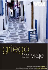Griego De Viaje (guias De Conversacion) por Vv.aa. Gratis