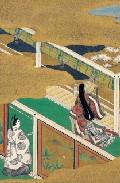 La Historia De Genji por Murasaki Shikibu