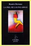 La Piel De Las Palabras por Beatriz Hernanz epub