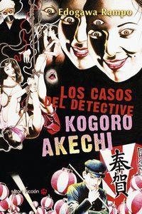 los casos del detective kogoro akechi-edogawa rampo-9788494578199