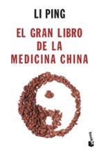 el gran libro de la medicina china ping li 9788427040519