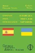 español para ucranianos rafael guzman tirado 9788495855619