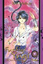 El libro de Fushigi yugi: el misterios 4 (edicio integral catala) autor YUU WATASE PDF!