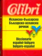 diccionario español-bulgaro bulgaro-español-9789545291029