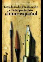 estudios de traducción e interpretación chino español 9788433856739