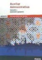 auxiliar admistrativo materias comunes ayuntamiento de sevilla: temario 1 9788490847039