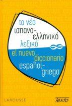 to neo ispaniko ellikiko lexico texto (diccionario español griego ) pedro olalla 9789608923539