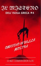 omicidio in bella mostra (ebook) 9781547500949