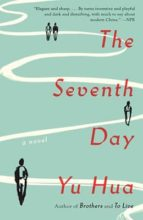 the seventh day-yu hua-9780804172059