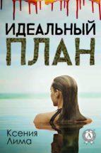 ????????? ???? (ebook)-?????? ????-9783963132759