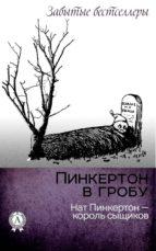 ????????? ? ????? (ebook)-??? ?????????-9783963611469