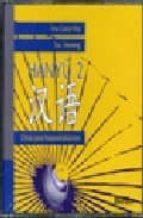 chino para hispanohablantes (cd2) (2cds)  hanyu 2 eva costa sun jiameng 9788425424069