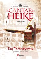 el cantar de heike: la gran epopeya medieval japonesa-eiji yoshikawa-9788494239069