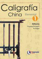 1. caligrafia china elemental ouyang zhongshi ye peigui 9788495920669