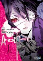 another nº 1-yukito ayatsuki-hiro kiyohara-9788416040179