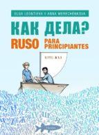 ruso para principiantes (a1.1)-olga leontieva-anna merechenkova-9788425433979