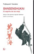 BANSENSHUKAI: EL ESPIRITU DE LOS NINJA - 9788499883649 - FUJIBAYASHI YASUTAKE