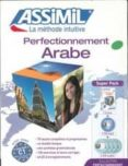 PERFECTIONNEMENT ARABE - 9782700580259 - VV.AA.