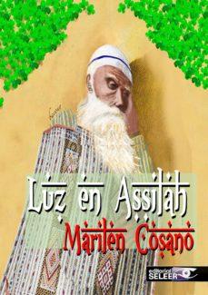 LUZ EN ASSILAH - MARILEN COSANO | Adahalicante.org
