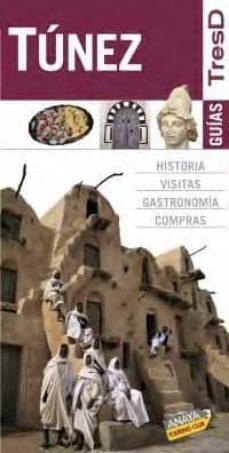 Inmaswan.es Tunez 2007 (Guias Tresd) Image