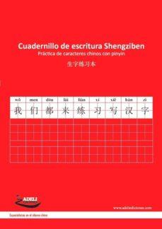 cuadernillo de escritura shengziben - practica de caracteres chinos con pinyin-9788494081859