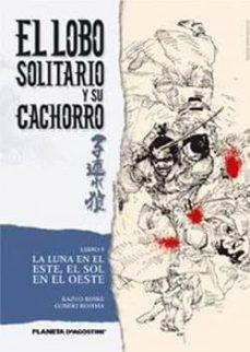Mrnice.mx Lobo Solitario Y Su Cachorro Nº9/20 Image