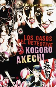 Descargar Ebook gratis para pc LOS CASOS DEL DETECTIVE KOGORO AKECHI CHM iBook FB2 in Spanish