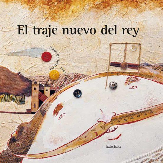 EL TRAJE NUEVO DEL REY | HANS CHRISTIAN ANDERSEN | Casa del Libro