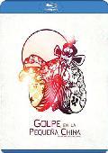 GOLPE EN LA PEQUEÑA CHINA (BLU-RAY)