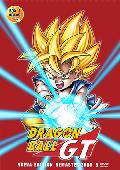 dragon ball gt box 1 (dvd)-8420266978028